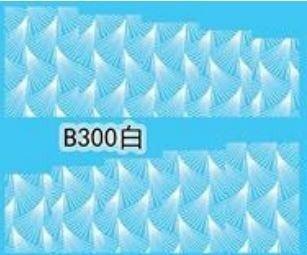 Naklejki wodne B300